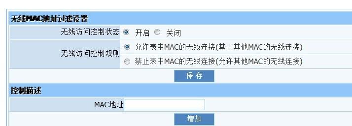 平板电脑mac