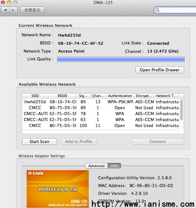 小度wifi 苹果驱动