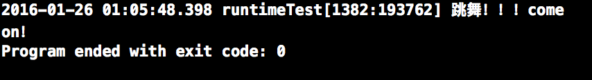 objective-runtime-9