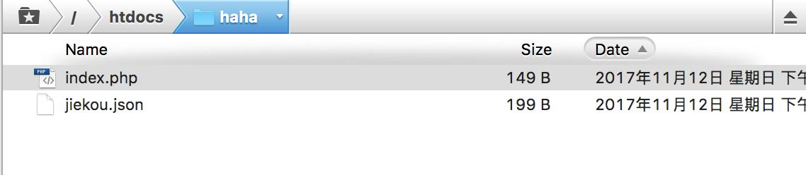 iOS开发之模拟接口假数据